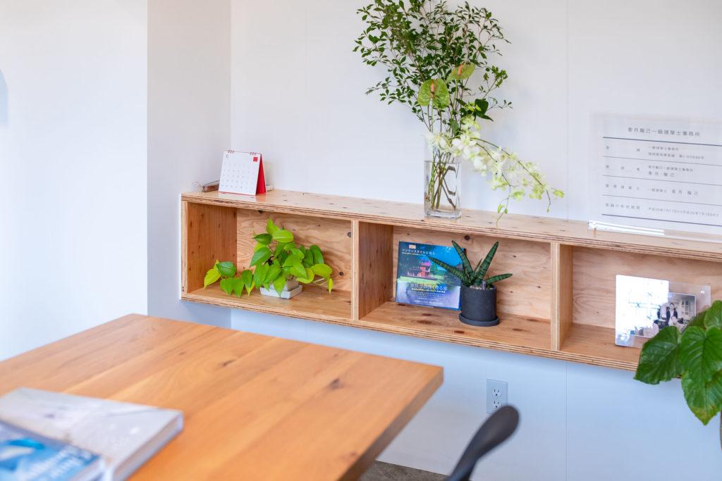 シンプルなオープン棚に観葉植物を置き、さりげなく空間を演出しています。
