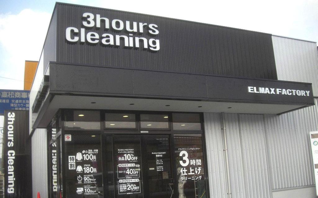 店名、サイン関係も黒、シルバー、白でシンプルにしました。