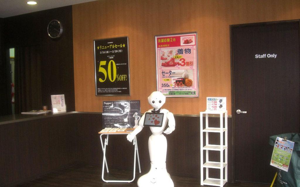 ハイテク接客ロボは当社ではありませんが、お客様を温かくお出迎えいたします。