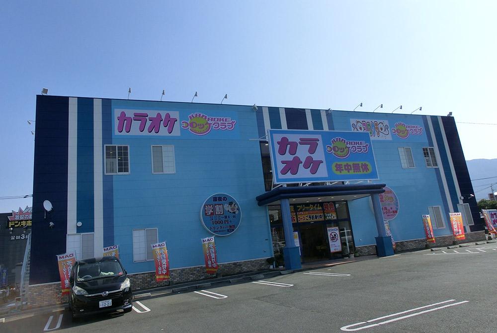 店舗外観:ブルーの同系色によるすっきりとしたデザインです。
