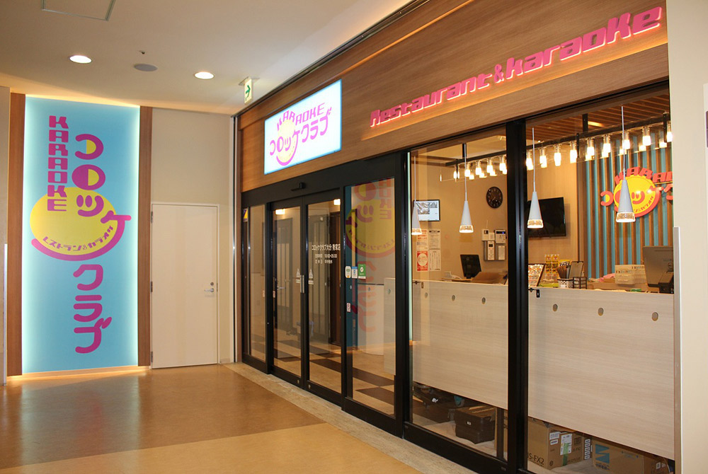 店舗ファサード:サインスペースが狭いのですが、壁面と間接照明で変化をつけてます。