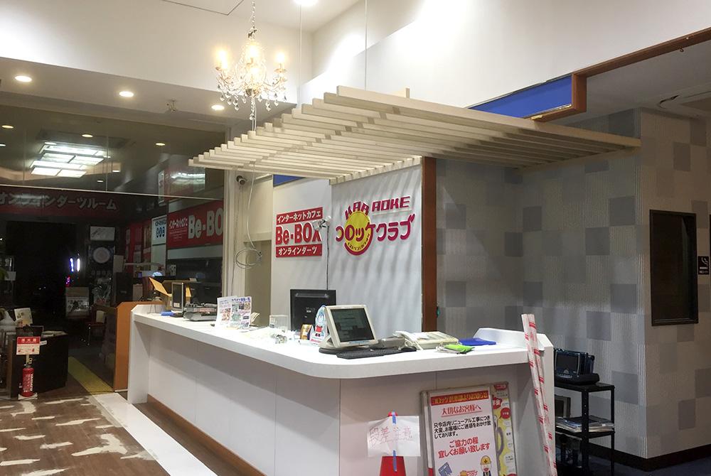 店舗受付 カウンターもリノベーション!白を基調に感じよく仕上げてます。