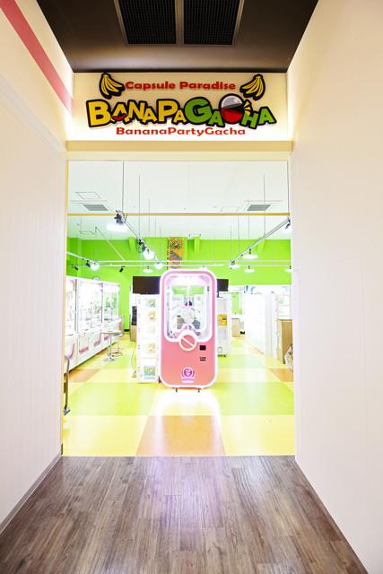立体文字と浮き文字を組み合わせたデザインで、お店の雰囲気を表現してます。